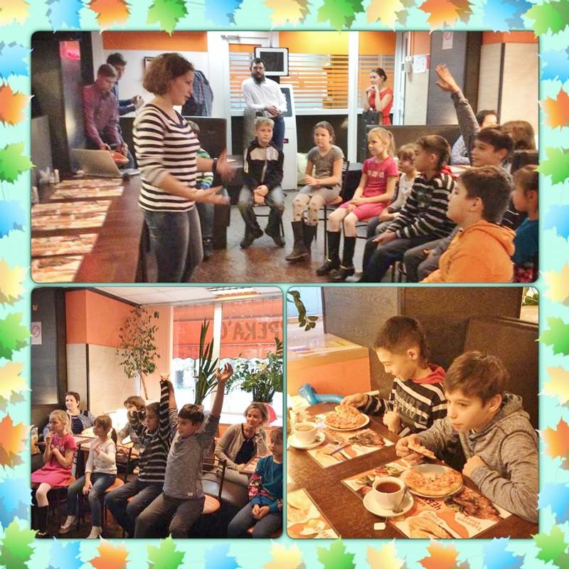Children's event in Russia
