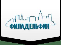 Philadelphia Books Logo